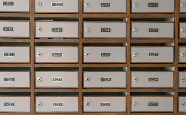 Imprimés publicitaires : combien de boîtes aux lettres distribuer ?